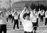新中国体育60年话题征集:劳卫制