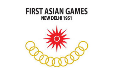 第一届亚运会会徽介绍