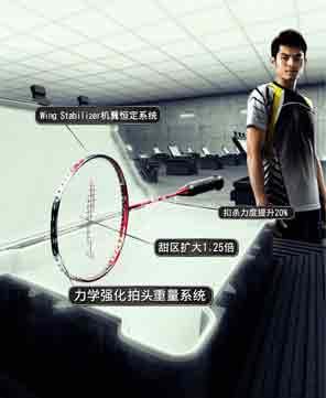 [视频]中国羽毛球队的制胜武器