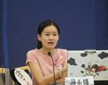 杨国琼:加入NGO,心态平和开放很重要