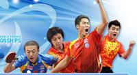 2009横滨世界乒乓球锦标赛