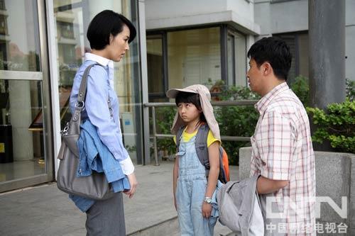 姜宏波与张子枫张国强