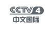 CCTV节目单