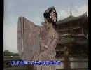 山口百惠-优雅盛典 20121201图片