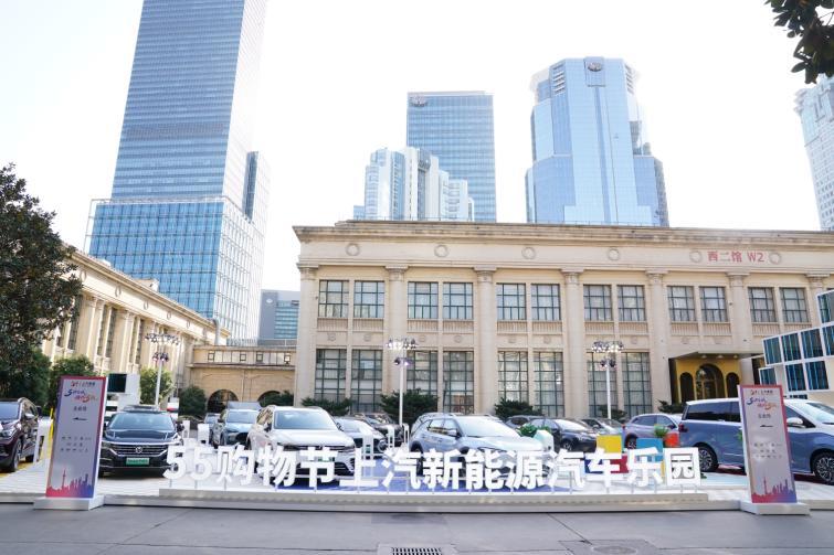 2021年全国消费促进月暨上海五五购物节在沪启动插图(7)