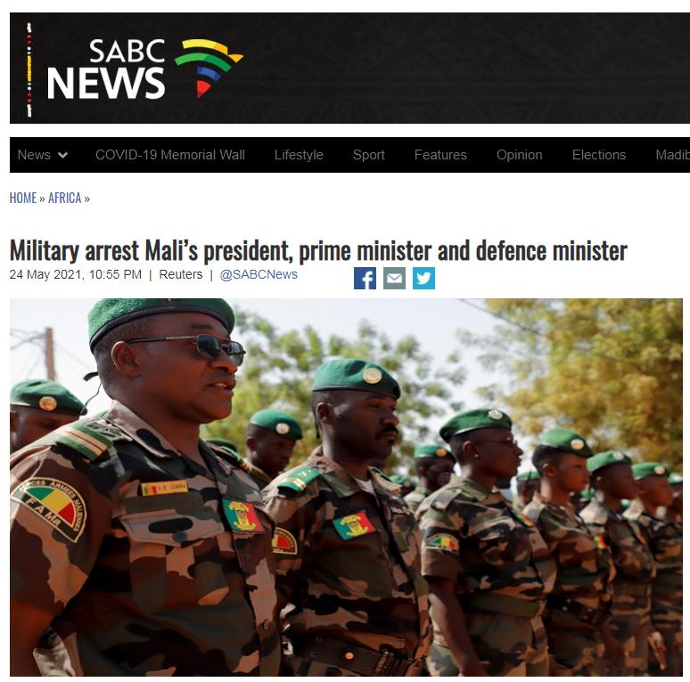 马里军方逮捕该国过渡政府总统、总理和国防部长插图