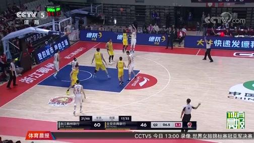 [CBA]浙江3分险胜北控 迎来开门红(晨报)
