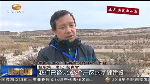 榆中县黄蒿湾村:艾草飘香 产业兴旺