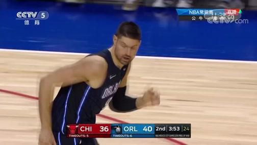 [NBA]常规赛12月14日:公牛VS魔术 全场集锦