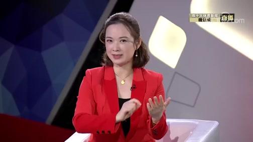 [2018回顾]周到:中国乒乓球队的科研团队超强