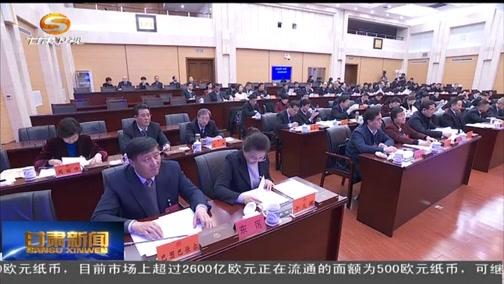甘肃省十三届人大常委会举行第八次会议