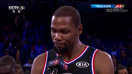 [NBA]当之无愧 杜兰特获本届全明星赛MVP