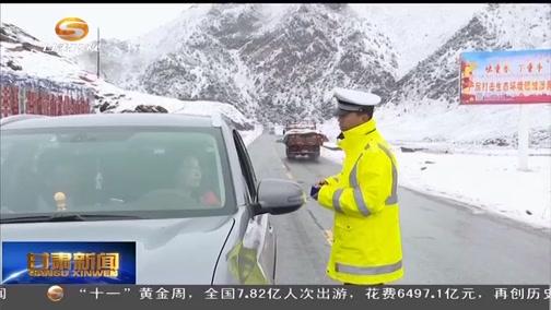 [5分快乐8官方新闻]民乐县迎入秋以来首次降雪