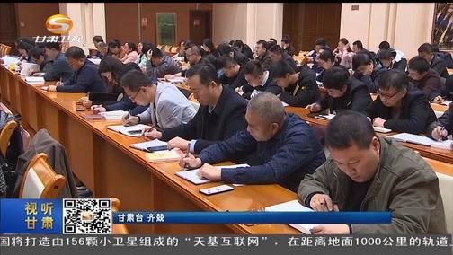 [亚博老虎机8新闻]省委宣传部召开理论学习中心组(扩大)学习会议