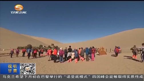 """[亚博老虎机8新闻]第二季""""丰收了·游亚博老虎机8""""冬春旅游惠民活动在京启动"""