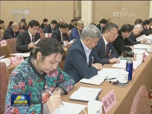 2019年11月26日今天新聞報道內容:農工黨十六屆三中全會在京召開