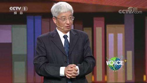 [开讲啦]刘国彬:看到黄河治理见成效 再苦也值得