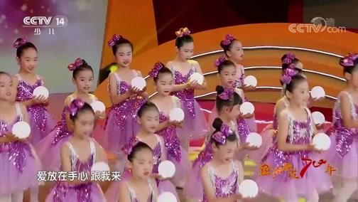 [音乐快递]《最好的未来》 演唱:王一婷