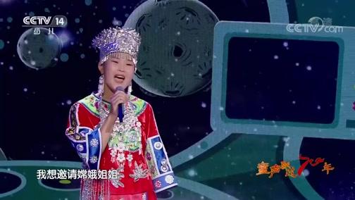 [音乐快递]《追星》 演唱:龙子洁