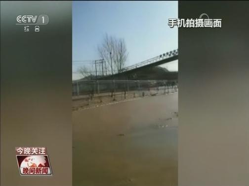 """[视频]明日""""大雪"""" 多地降雪降温"""