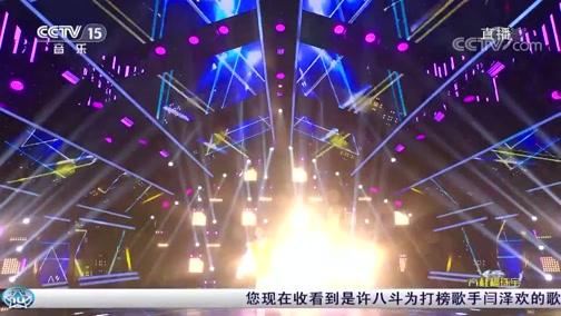[全球中文音乐榜上榜]歌曲《每天爱你多一些》 演唱:许八斗