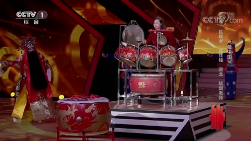 [星光大道]浓浓的中国味嗨翻现场 淡定娃们上台献唱《外婆的澎湖湾》