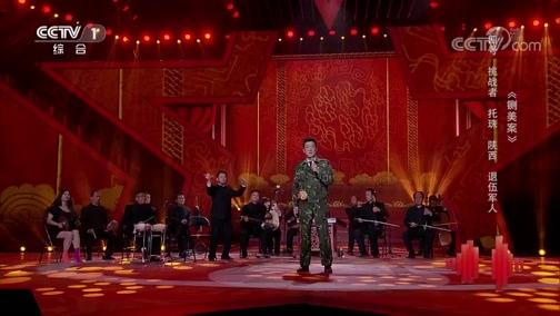 [星光大道]《歌剧魅影》PK《铡美案》 西方歌剧与中国戏曲谁更胜一筹?