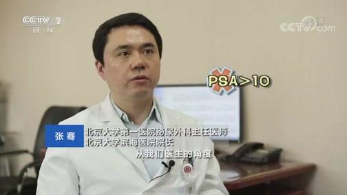 [是真的吗]前列腺抗原升高就是患有前列腺癌?