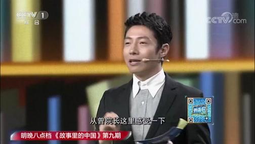[开讲啦]观众提问曾小敏:夜深人静时唱粤剧会更传情吗?