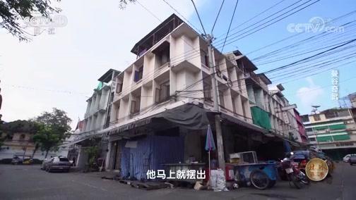 [武林外传]王木源与吴式太极拳结缘