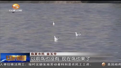 [甘肃新闻]临夏:让大夏河成为城市生态河