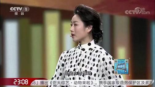 [开讲啦]青年提问曾小敏:二三十年后 粤剧会面临怎样的挑战?