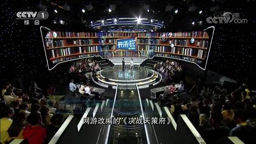 [开讲啦]网友提问曾小敏:您会给从来没看过粤剧的年轻人推荐哪三部粤剧?
