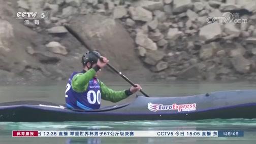 """[皮划艇]""""划进""""大山 皮划艇运动在发展"""