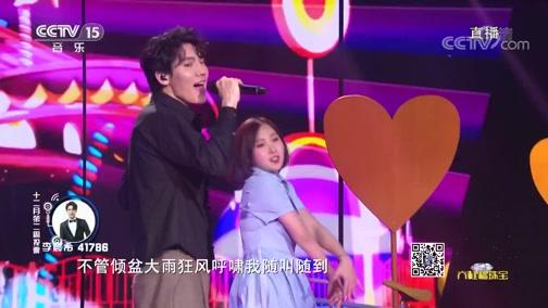 《全球中文音乐榜上榜》 20191214