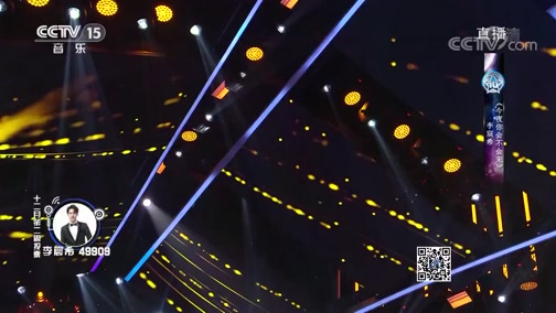 [全球中文音乐榜上榜]歌曲《今夜你会不会来》 演唱:李宸希