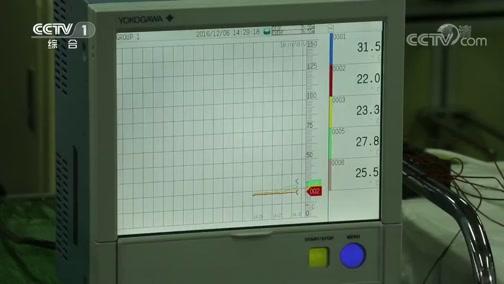 [生活提示]超负荷使用插线板 可能造成发热异常
