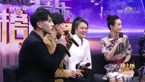《全球中文音乐榜上榜》 20191221