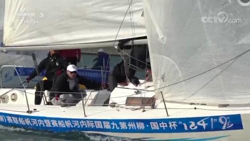 [帆船]2019年柳州国际内河帆船赛落下帷幕