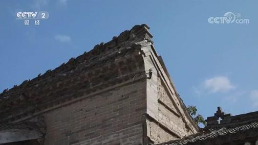 [是真的吗]有一种民居房顶向一边倾斜 是真的吗?
