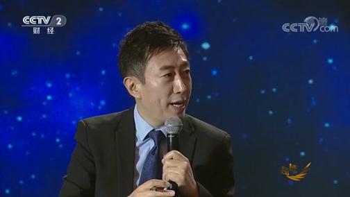 [对话]国际乳品联合会迎来首位中国董事