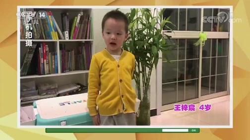 [小小智慧树]朋朋信箱:王梓宸小朋友的来信