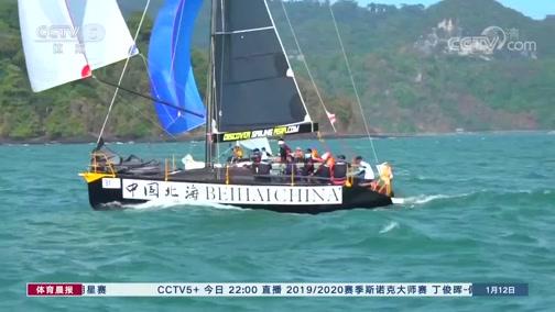 """[帆船]""""一带一路""""国际帆船赛兰卡威站举行"""