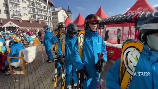 [北京2022]北京景山学校冬令营开幕式举行