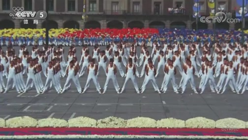 [北京2022]历届奥运会会徽设计思路和理念