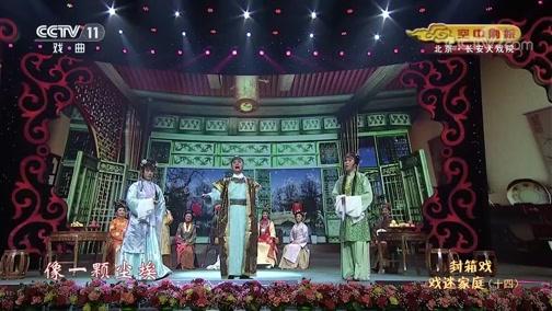 [CCTV空中剧院]歌曲《谢谢你的爱》 表演:徐孟珂
