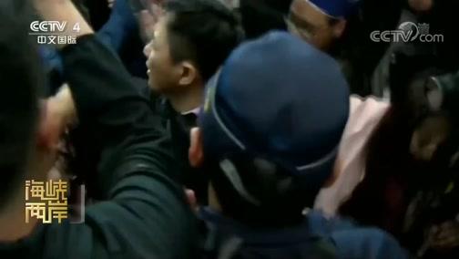 [海峡两岸]台媒:国民党开启权力内斗