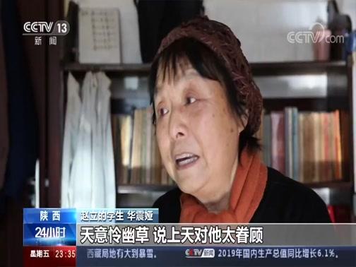 [24小时]赵立老师和他的学生们 七旬学生给98岁老师庆生 人间重晚晴