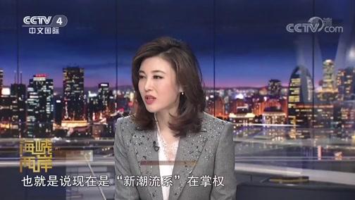 [海峡两岸]台湾政客别忽视民众诉求