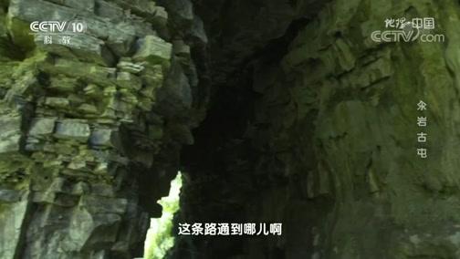 """[地理·中国]古时""""一洞穿湘黔""""的交通要塞"""